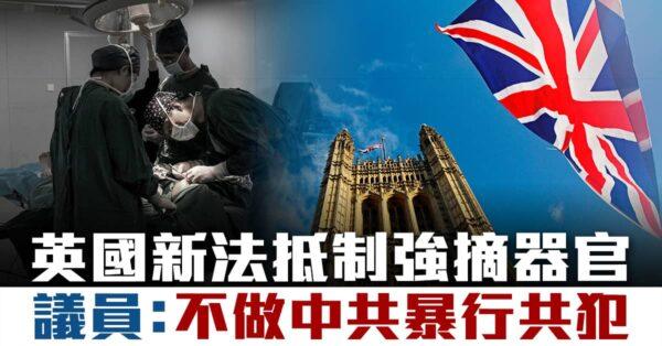 say NO to CCP